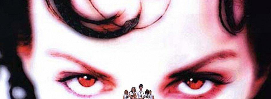 Кино: «Маленькие ведьмы»