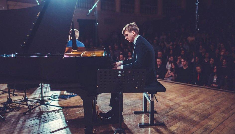Концерты: [концерт отменен] Илья Бешевли (фортепиано)