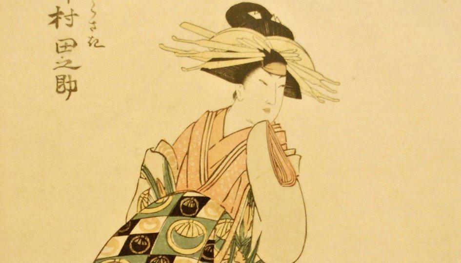 Выставки: Образы изменчивого мира. Японская гравюра XVIII–XIX веков