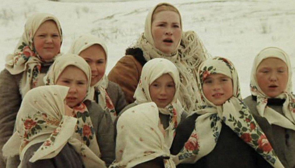 Кино: «Небывальщина»
