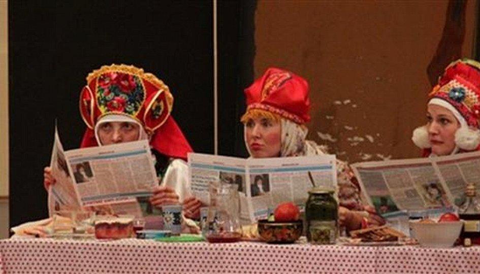 Театр: Баба Шанель