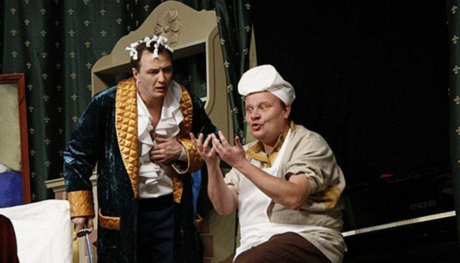 Театр: Жениться вам надо, барин!