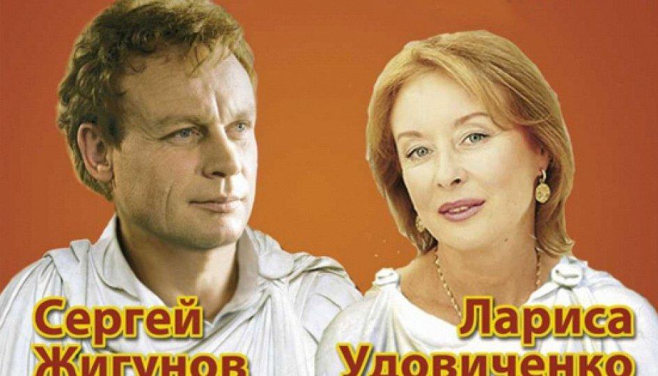 Театр: Однажды в Греции