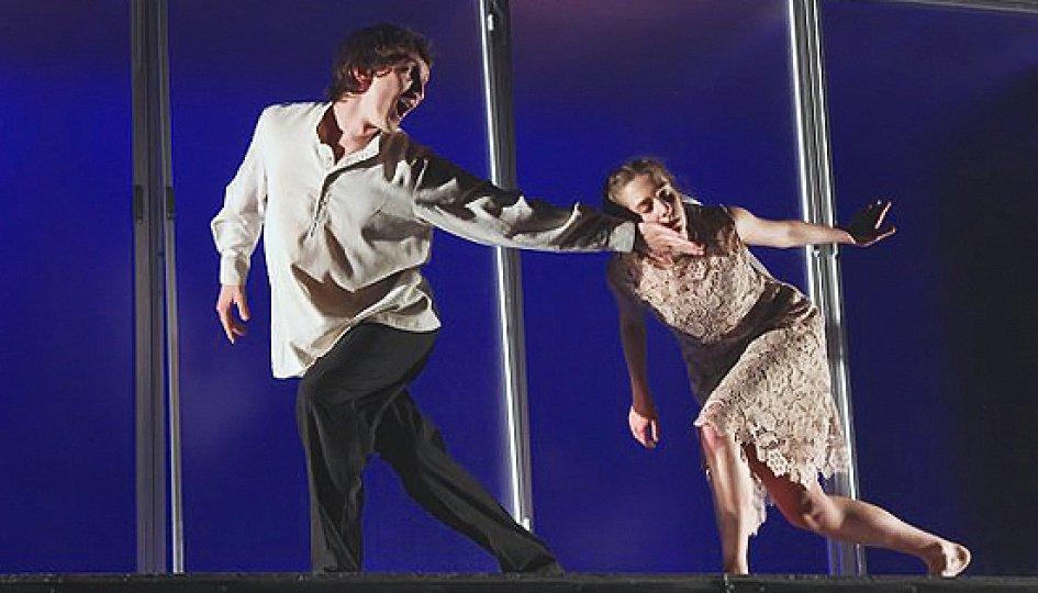 Театр: Митина любовь, Санкт-Петербург