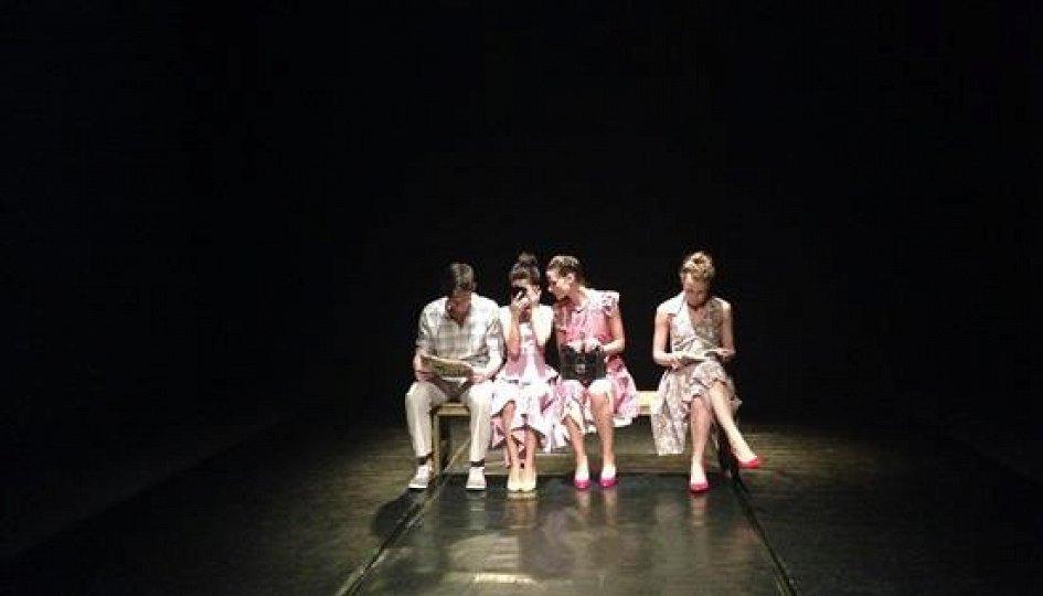 Театр: Скамейка