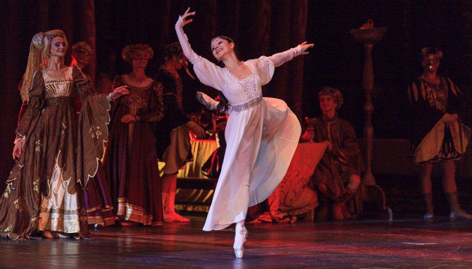 Театр: Ромео и Джульетта, Ростов-на-Дону