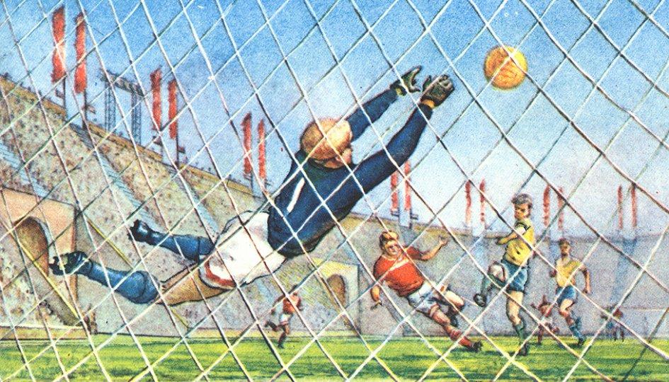 Выставки: Гол!!! Из истории чемпионатов мира по футболу