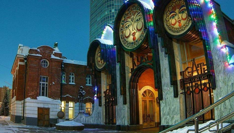 Театр: Заюшкина избушка, Новосибирск