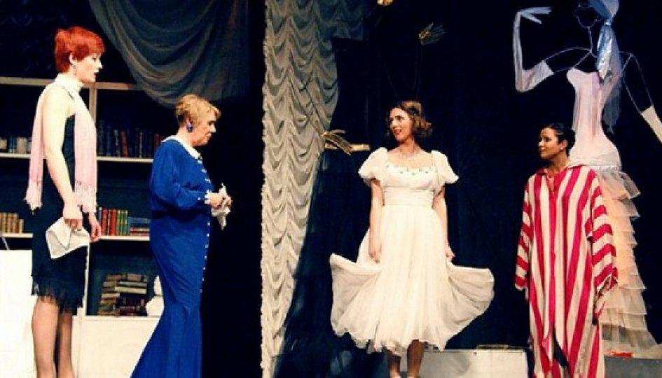 Театр: Безобразная Эльза