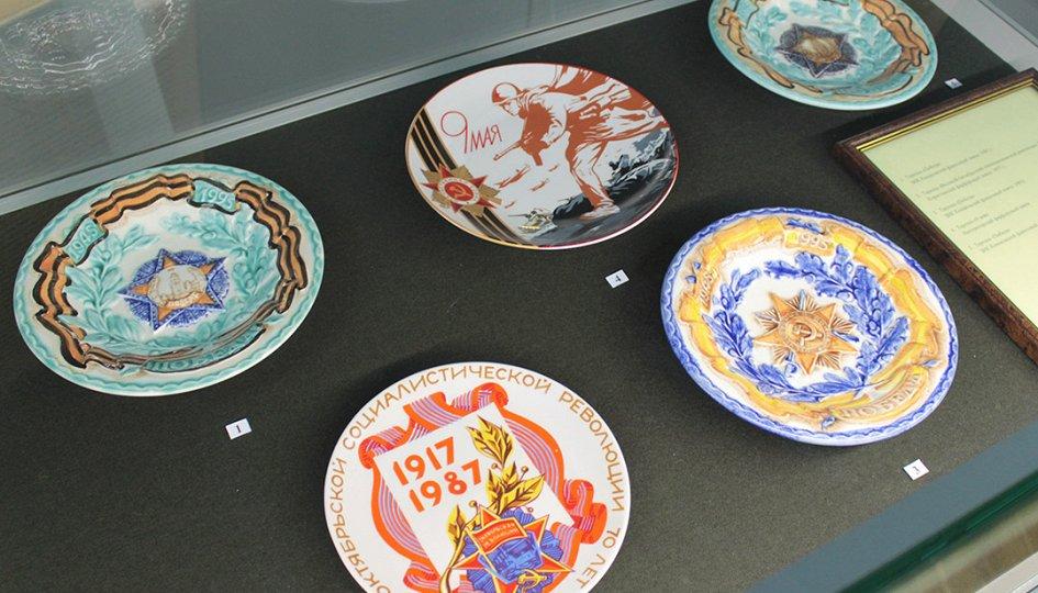 Выставки: Советский фарфор: искусство и пропаганда