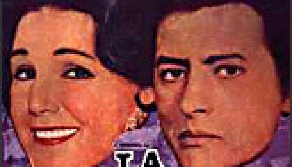 Кино: «Улыбка мамы»