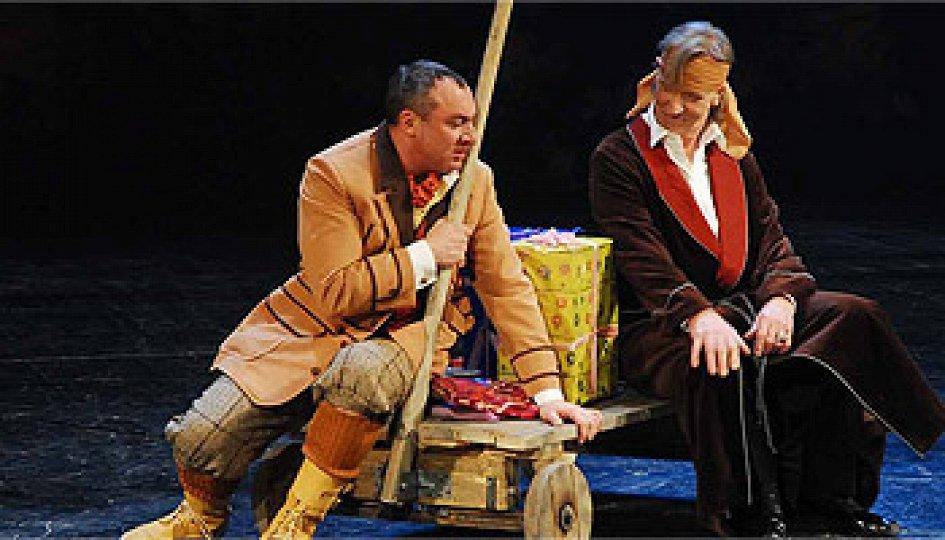 Театр: Дети Ванюшина