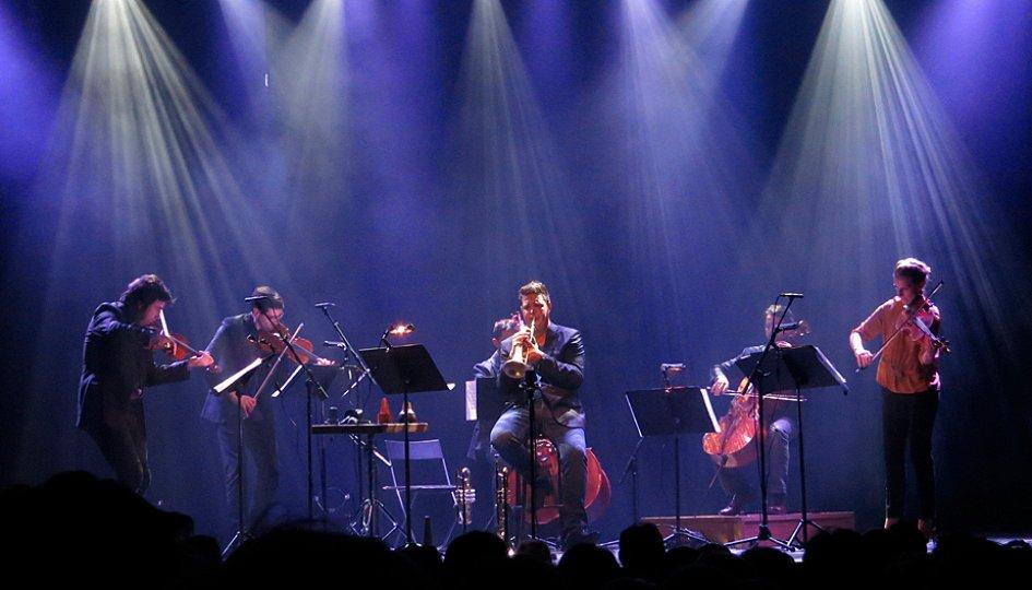 Концерты: Квинтет струнных Convergences (Франция)