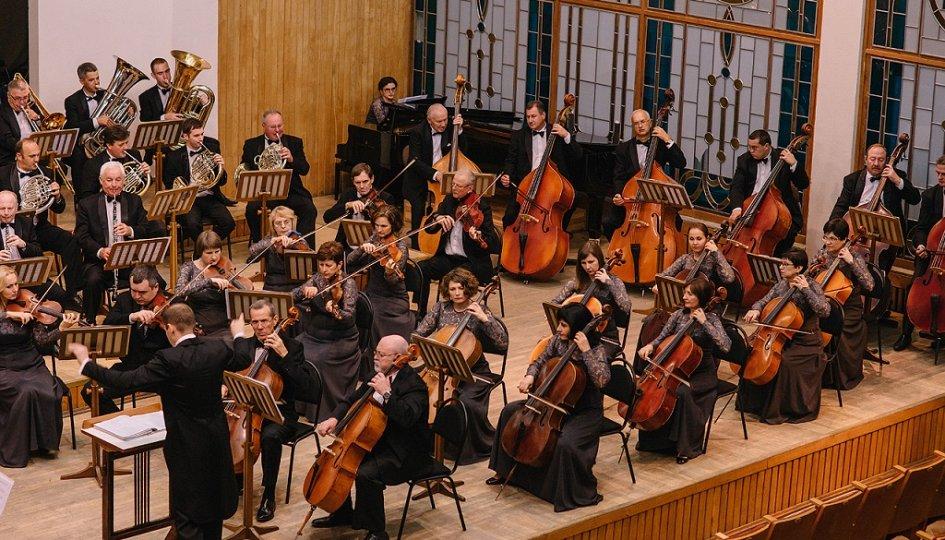 Концерты: «Кошкин дом»: Кубанский симфонический оркестр