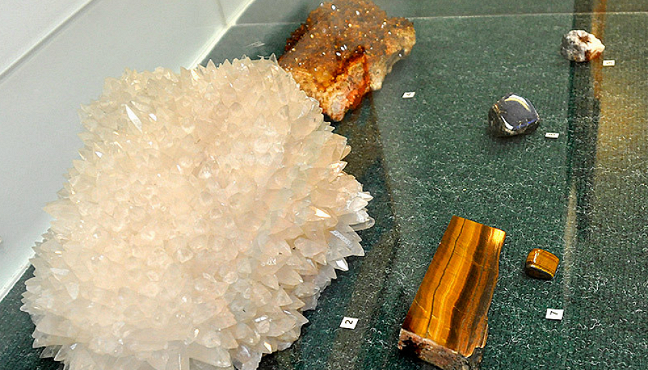 Выставки: Выставка минералов