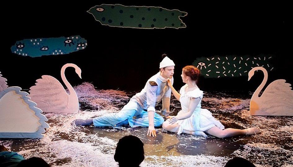 Лебединое озеро. Kids Version