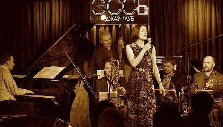 Концерты: Фестиваль «Московский джаз»: Карина Кожевникова