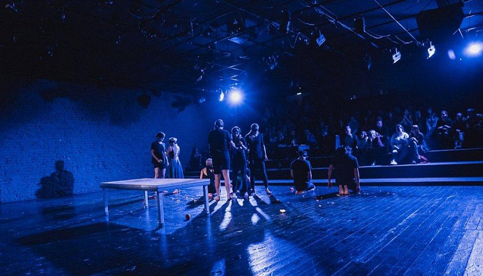 Театр: НеРомео, неДжульетта