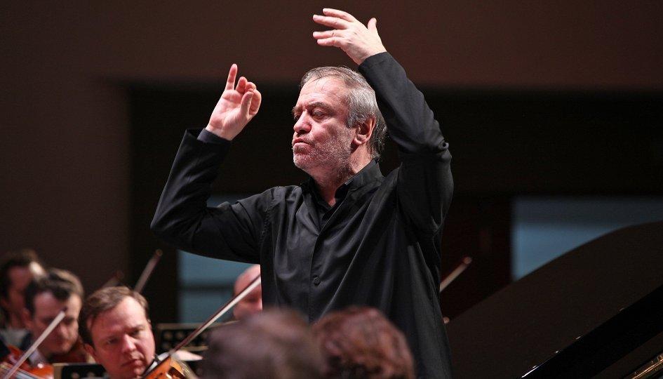 Концерты: Симфонический оркестр Мариинского театра. Дирижер Валерий Гергиев