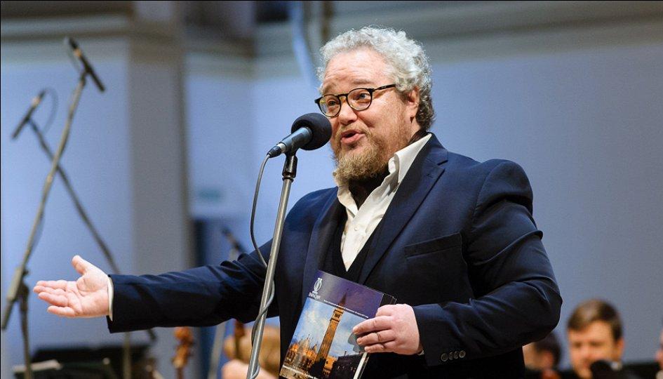 Концерты: «Моцарт. Путешествие в Париж и обратно»: Артем Варгафтик
