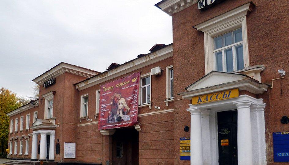 Афиша пермского кукольного театра вокзал на троих спектакль купить билет