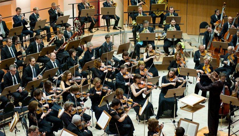 Концерты: «Конек-Горбунок»: Омский академический симфонический оркестр