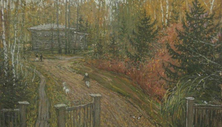 Выставки: Алексей Либеров. Путь к мастерству