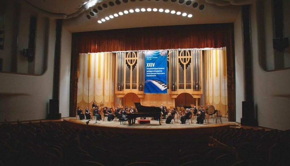 Концерты: «Нескучная классика»: Академический симфонический оркестр