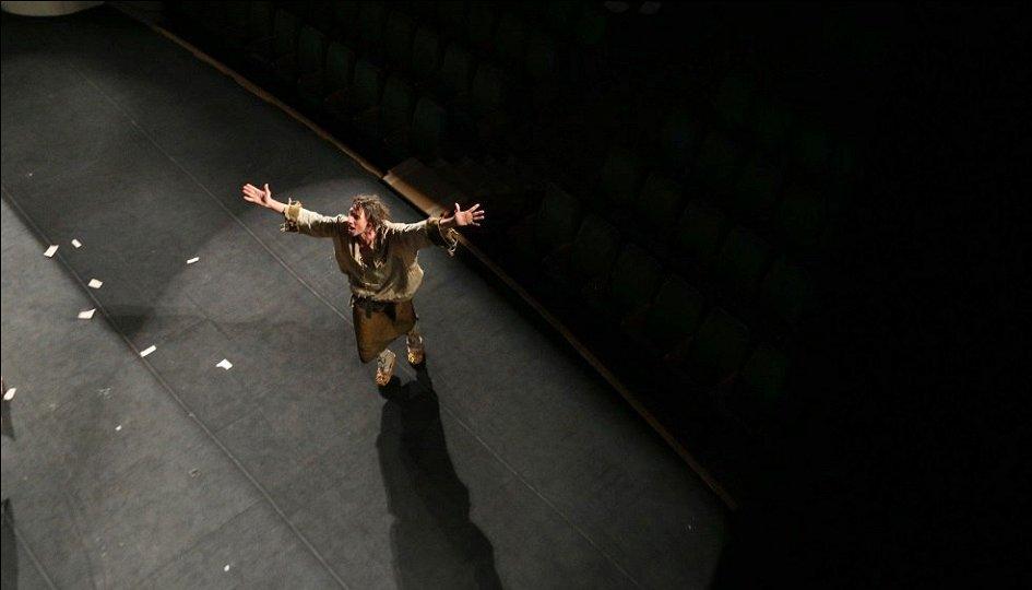 Театр: UFO