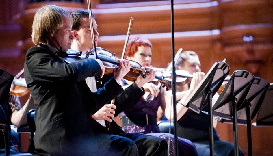 Концерты: Камерный оркестр Игоря Лермана