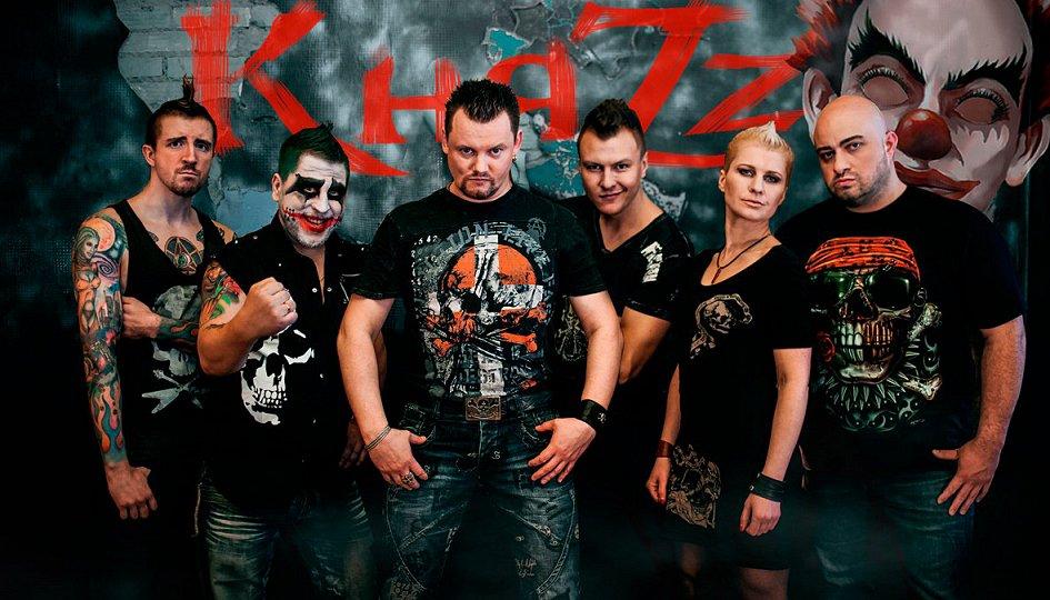 Концерты: «КняZz»
