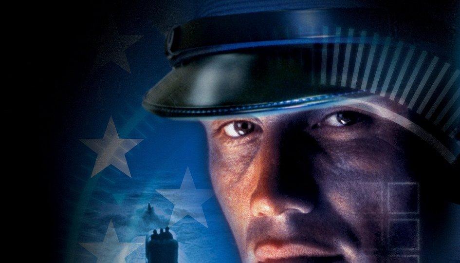 Кино: «Универсальный агент»