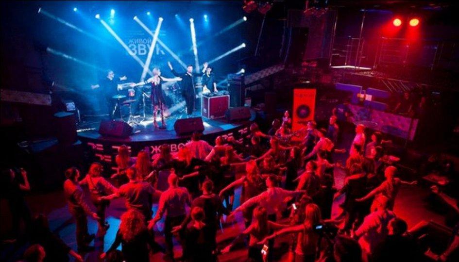Концерты: «Emergenza»