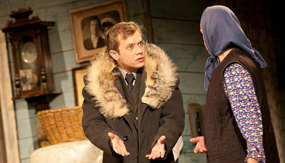 Театр: Семейный портрет с посторонним, Казань