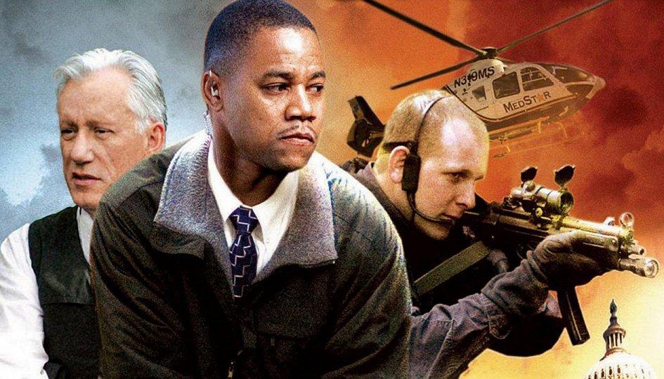 Кино: «Конец игры»
