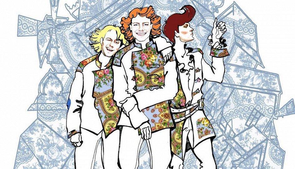 Три Ивана