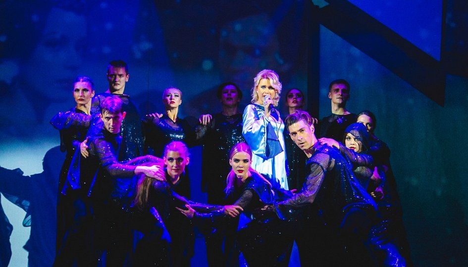 Концерты: «Звезда эпохи»