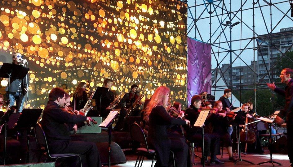 Концерты: «Ru Songs»: «Другой оркестр»