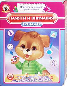 конкурс для детей инвалидов по рисованию в московской области 2014