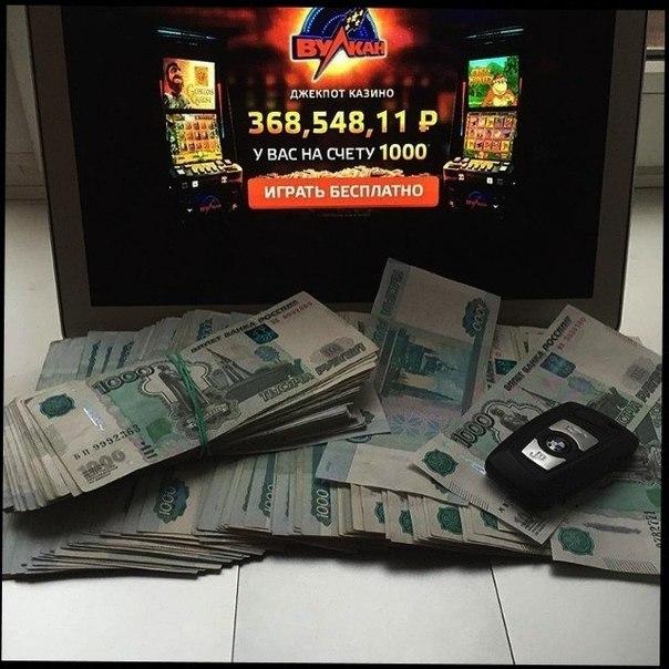 Как заработать деньги в интернете в казино отзывы