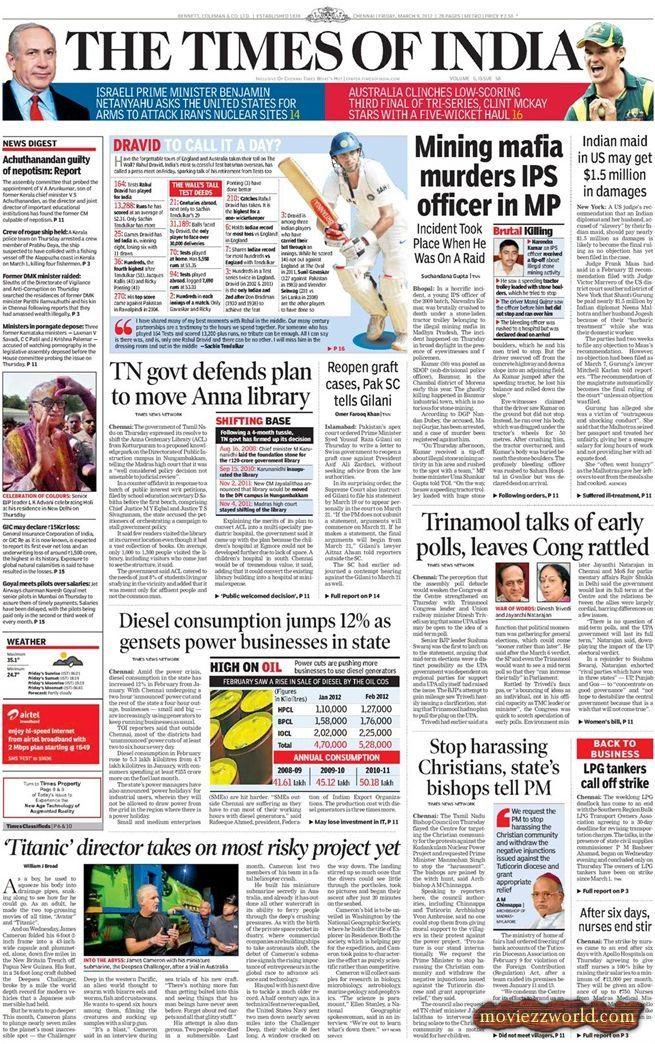 Tamil Nadu Newspapers - Tamil Nadu Newspapers Newspaper
