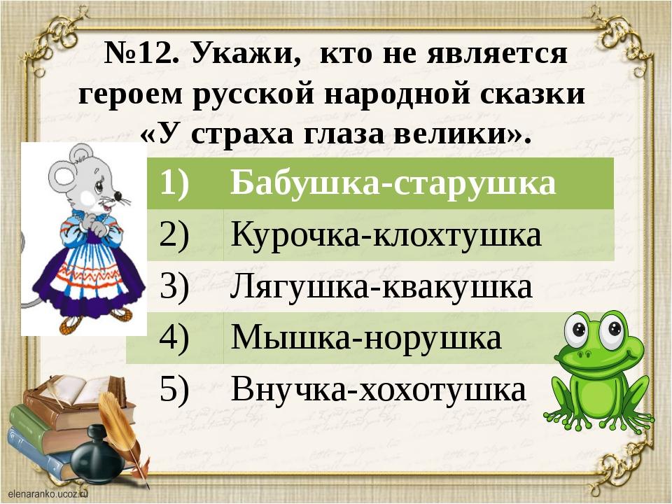 класс - Чтение