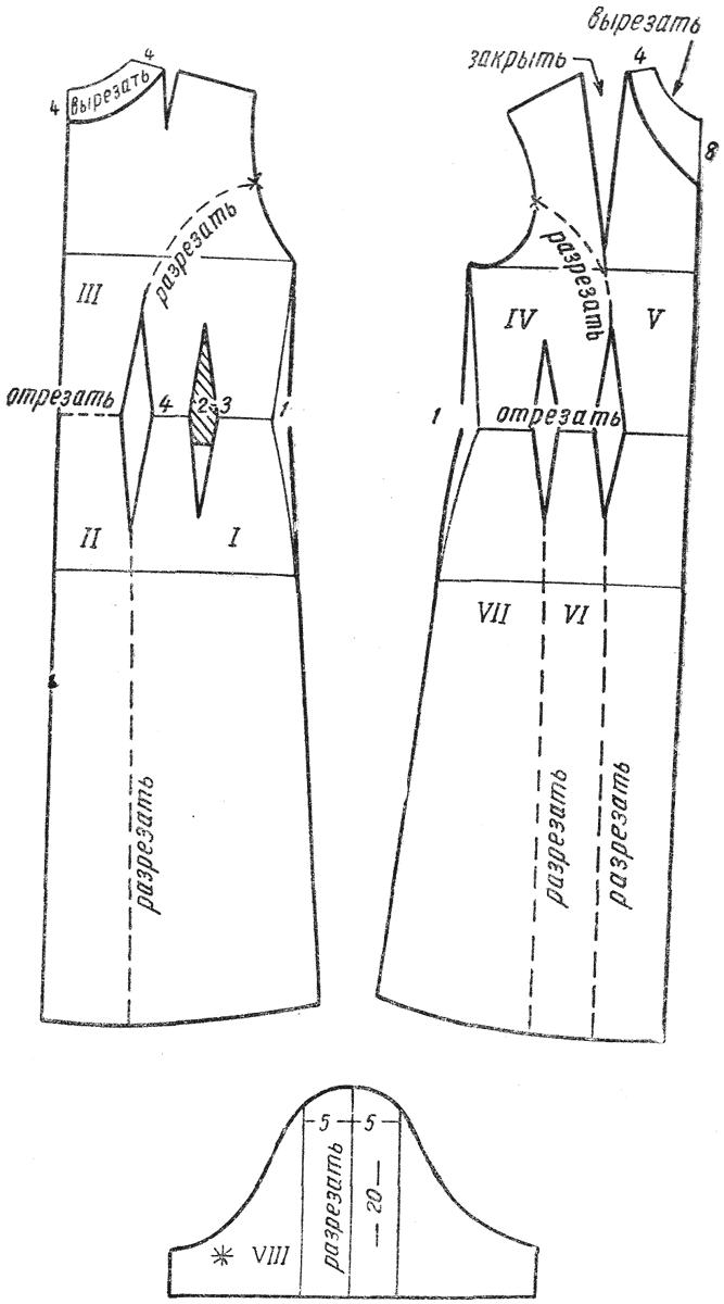 кабель xlr5