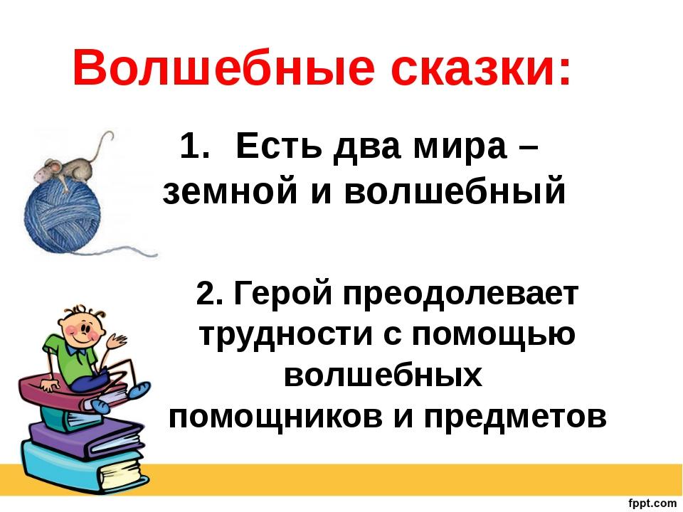 Книга фанфиков — профиль автора Леди Селестина