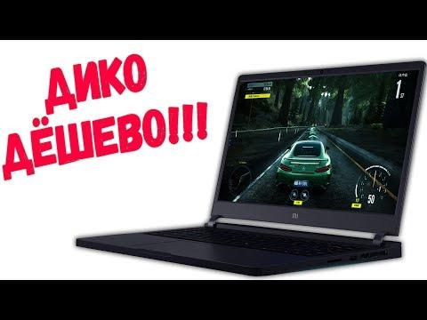 Купить ноутбук игровой на алиэкспресс