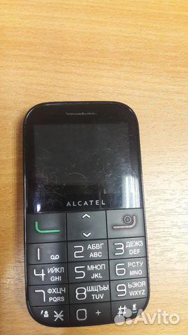 Alcatel 2000 user manual
