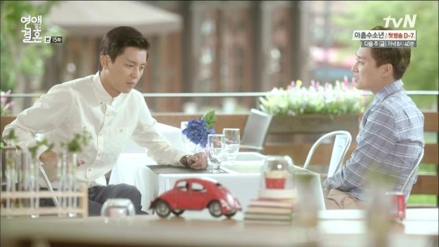 Marriage Not Dating Recap 12
