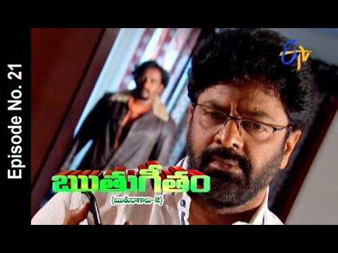 Ruthuragalu Song (434 MB) - Mp3 Audio Download