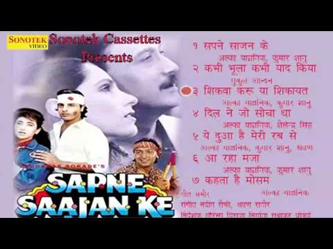 Download Sapne sajan ke movie ka full video song in