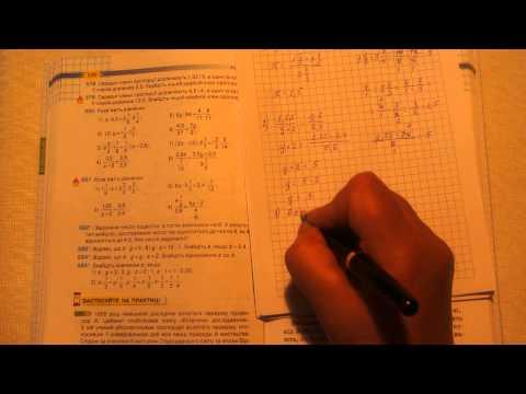 Математика 6 класс тарасенкова 2014 ответы